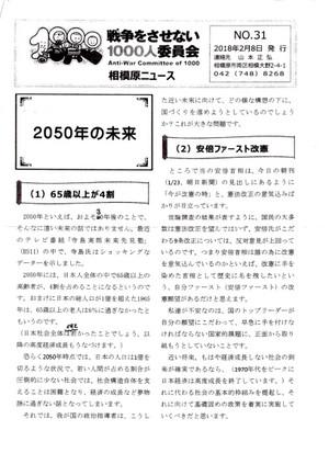 1000_no31a_3